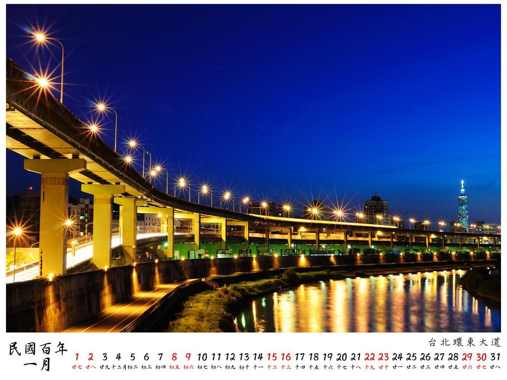 2011 桌曆3 1月