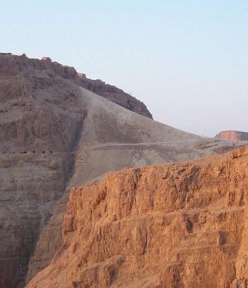 Masada Ramp 4