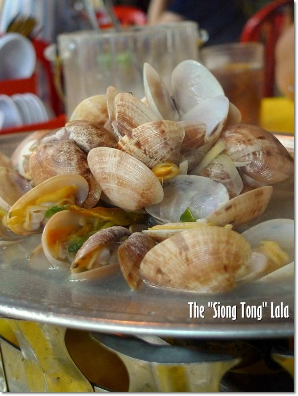 Siong Tong La La