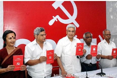 communist-party-of-india-marxist-2009-election-manifesto
