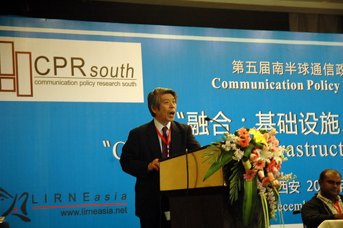 CPRsouth5: Xi'an China (04-04 December 2010)