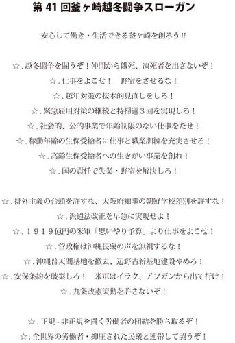 41_越冬冊子-2