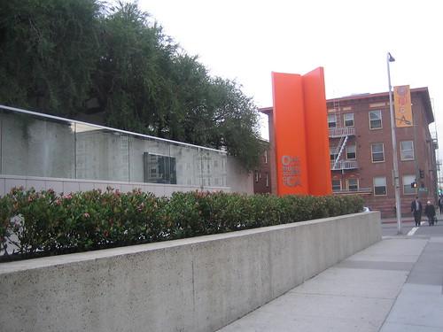Oakland Art Museum _ 9657