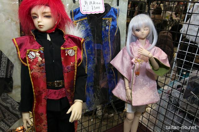 DollsParty24-DSC_9851