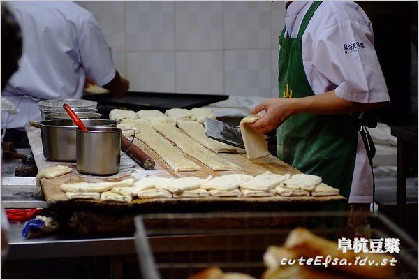 複製 -991219@(食)阜杭早餐DSCF2606.jpg