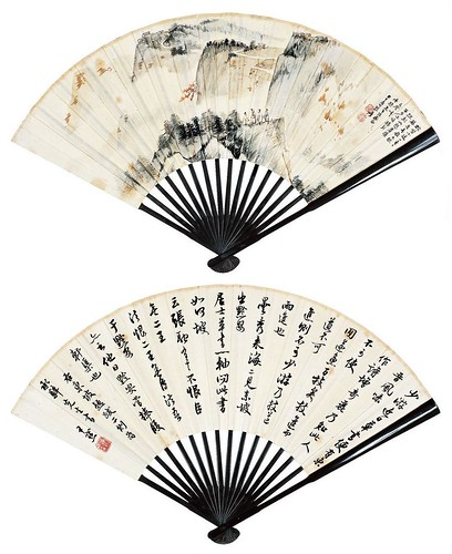 chinese fans chinese art gallery china online museum