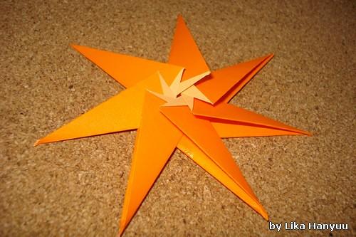 Estrela de 7 Pontas