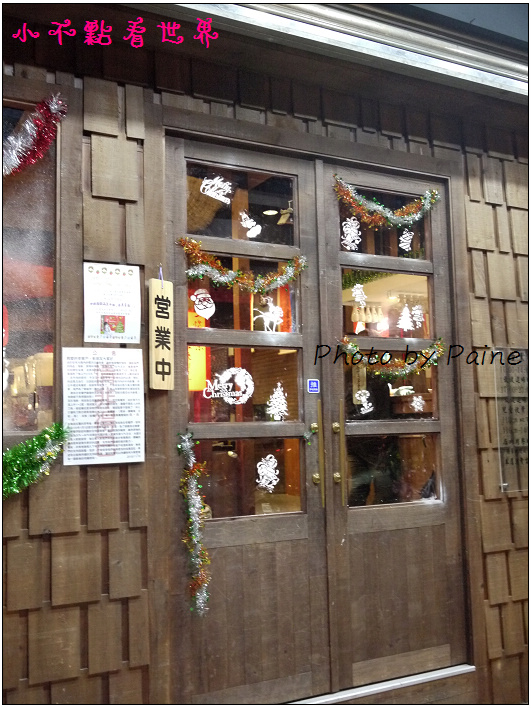 三峽昭和園日式燒肉27