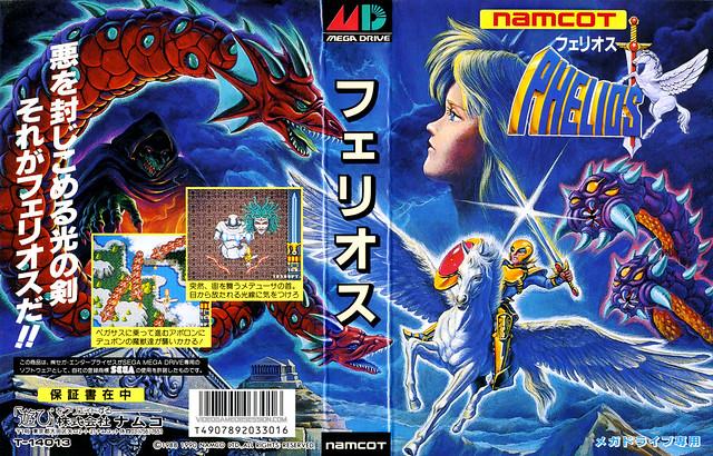 Sega Mega Drive -Phelios