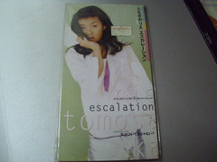 全新 原裝絕版 1996年 4月10日 ともさかりえ 友板里惠 Rie Tomosaka エスカレーション CD 原價 1000yen