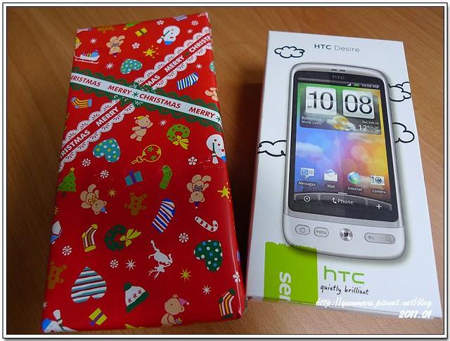 HTC手機(1)