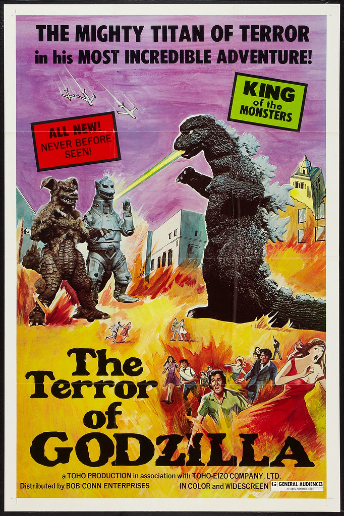 The Terror of Godzilla (Toho, 1977)