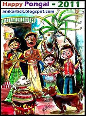 PONGAL FESTIVAL GREETINGS - HAPPY PONGAL to you ALL - Chennai Animation Artist Anikartick,Tamilnadu,India (INDIAN ARTIST GALLERY welcomes You - ANIKARTICK) Tags: flowers stilllife india art festival pen watercolor painting sketch paint artist drawing contemporary traditionalart greetings sketches madurai tamilnadu artworks karthik pongal happynewyear conceptart indianart landscapepainting natureart tamilnewyear colorart indianpaintings indianfestival backgroundart indianpainting greatartist photocolor artistwork sankaranti thaipongal indiandrawings cultureart penart chennaitamilnaduindia villageart festivalart pongalfestival happypongal kanumpongal mattupongal indianartist chennaiartist tamilartist tamilfestival tamilnadupongalfestival pongalgreetings anikartick tamilart chennaianimation indiangreatartist chennaianimator indiananimation chennaiart indiananimator chennaipainting tamilpandigai pongalpandigai pogipongal pogipandigai