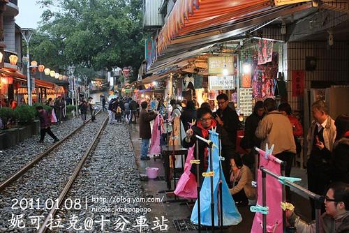石碇2011-01-08-033