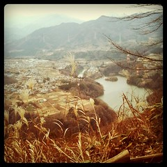Get a view of Lake-Tsukui from Trail. Photo