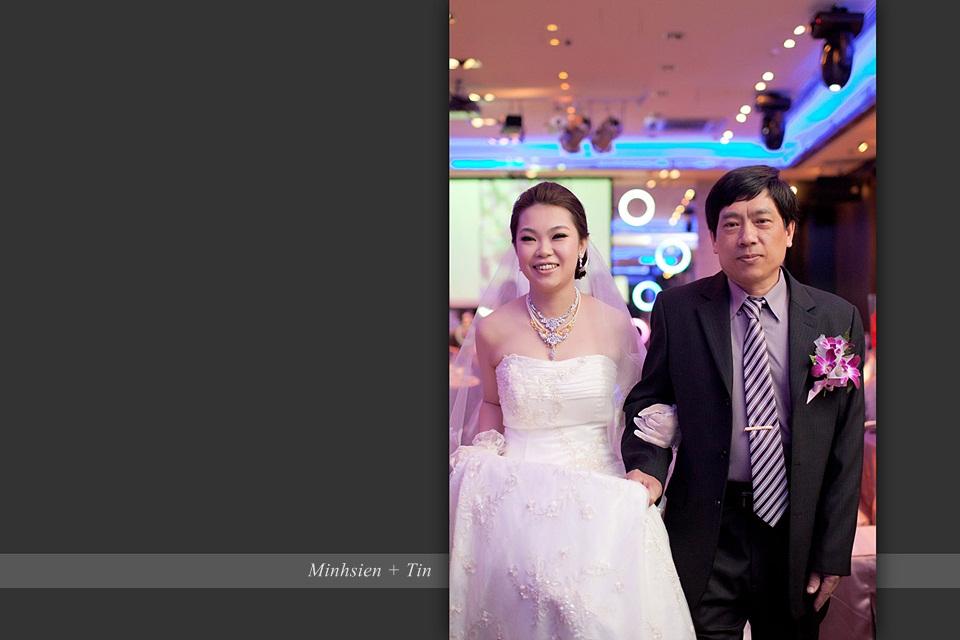 Minhsien+Tin-093@三重彭園