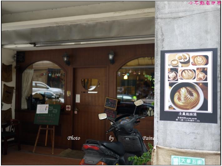 桃園卡爾地咖啡館 (95).JPG