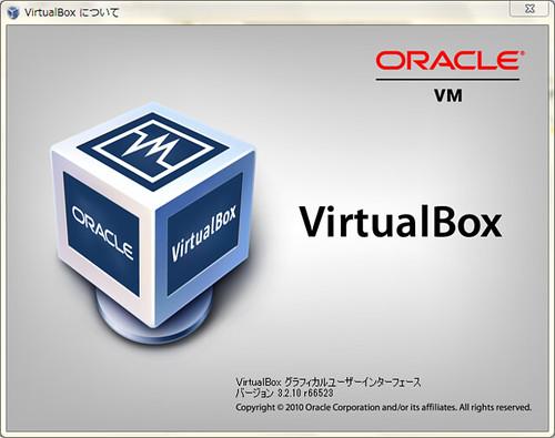 About VirtualBox