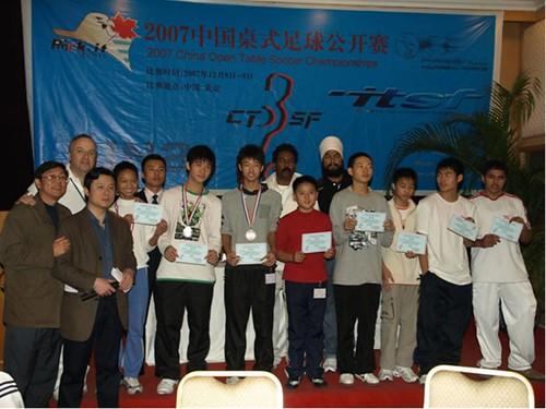 20071209_cn_beijing002