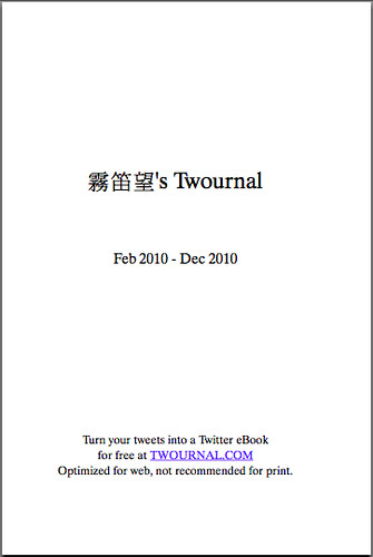 twournal8