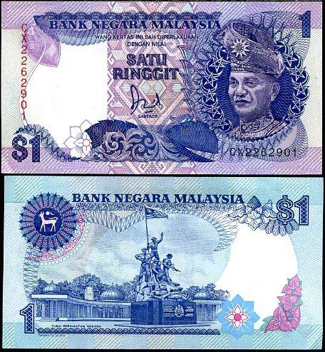 1 Ringgit Malajzia 1986-89, P27