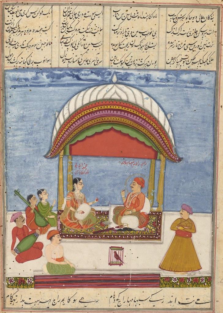 Raja Rao Rabanha .. f. 2v