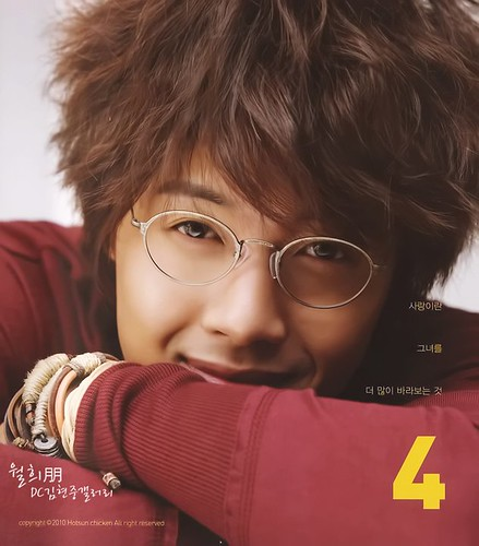 Kim Hyun Joong Hotsun 2011 Calendar 4