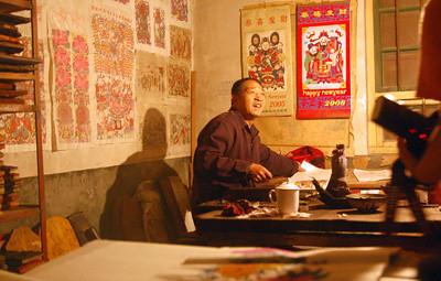Woodcut Books: Yang Fuyuan and Yang Haijun