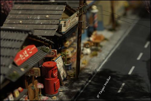 日本某街道