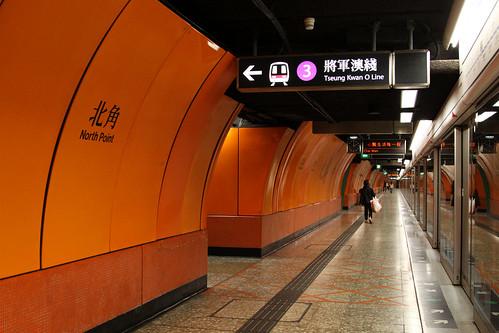 Platform at North Point