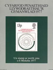 1977 PL(P)2582W