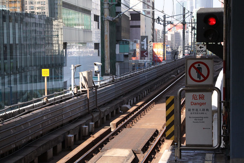 Signalling and other kit at the end of the Kwun Tong station platform