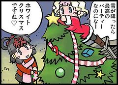 101220(1) - 《NHK 電視台 – 氣象預報》線上四格漫畫「春ちゃんの気象豆知識」第50回、聖誕連載中!