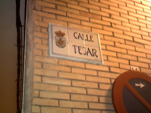 Calle Téjar (Lebrija)