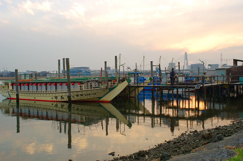 Haneda Wharf II