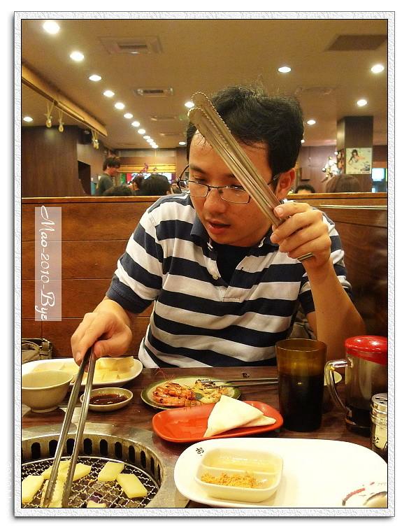 nEO_IMG_01202