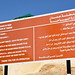 Tourist sign @Al Mouqal