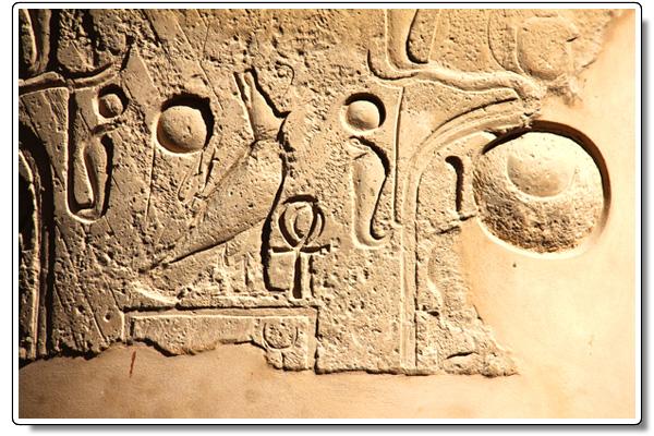 Hieroglyfer