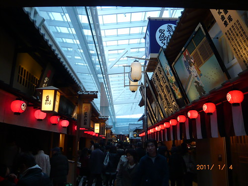 Haneda Int Airport - 4