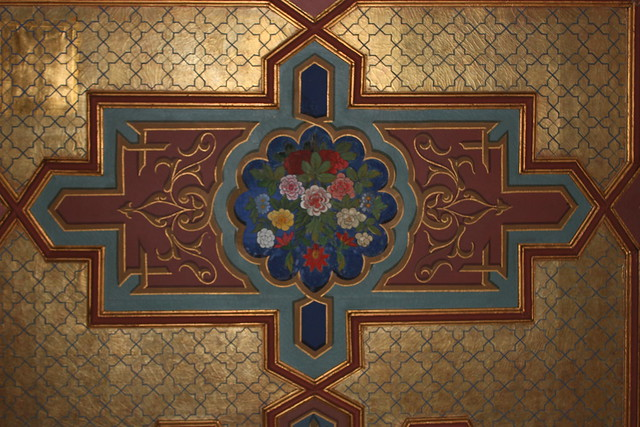 Yıldız Camii 4