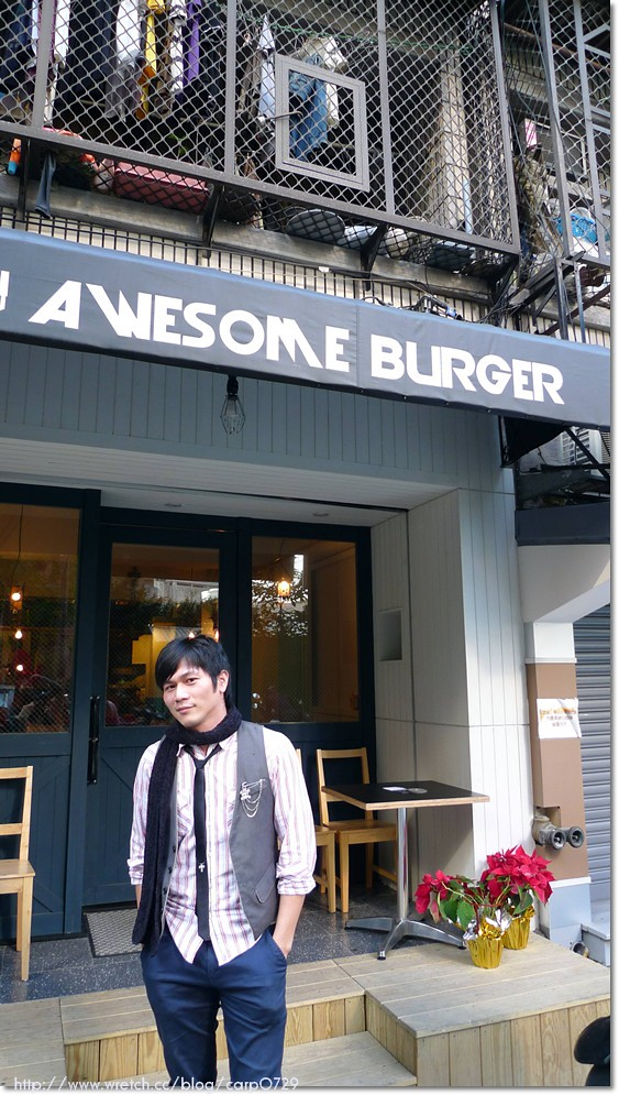 【信義區】Awesome Burger