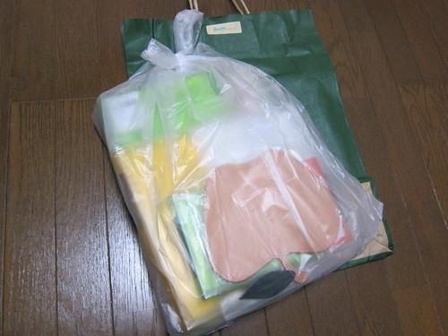 Smith Lucky Bag 2011