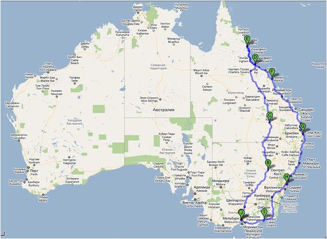 Australia trip 2010-2011