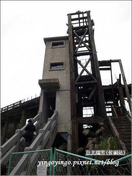 台北瑞芳(侯硐站)20101128_R0016249