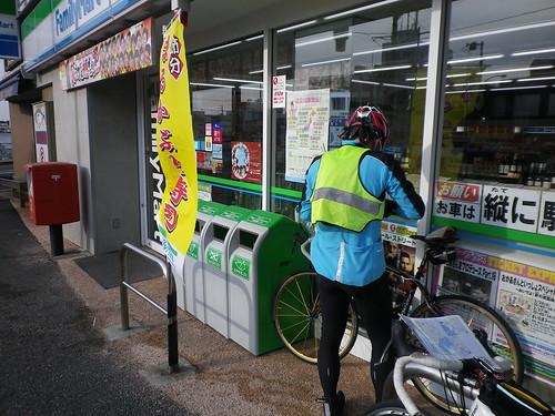 PC1 ファミリーマート三崎三浦店