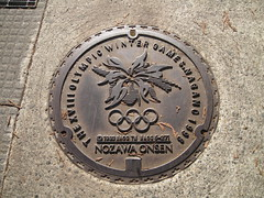 IMG_8939 Nagano Olympics manhole cover (drayy) Tags: trip travel holiday snow ski japan skiing  1998 manhole olympics nagano manholecover commemorative commemoration  winterolympics   nozawaonsen   japanesemanhole naganoolympics