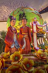 Mid-Autumn Festival @ Gardens by the Bay - Stories of the Moon (gintks) Tags: gintaygintks gintks singapore singaporetourismboard gardensbythebay gbtb singapur supertrees giantlanterns lanternfestival midautumnfestival lightup