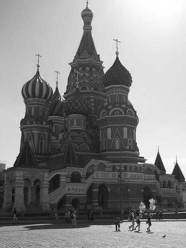 Vasiliy Cathedral