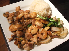 Chicken and shrimp hibachi