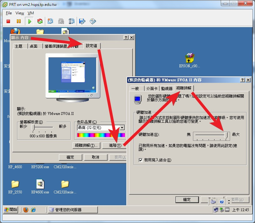 2003_VMWARE